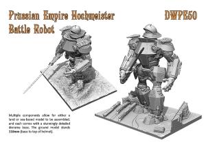 PrussianRobot