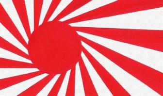 blazing_sun_flag